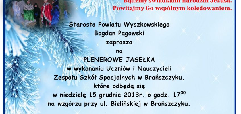 Zaproszenie Na Premierę Agnieszka Kochan